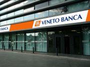 """Два італійські банки врятують за прикладом """"Привату"""""""