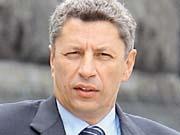 Бойко заявил о согласовании с Россией заявки закупки газа на 2013 год