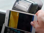Смартфон замість термінала: в Україні тестують технологію приймання платежів