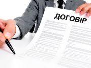 Когда нужно заключать письменный трудовой договор
