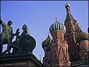 Кремль отступает