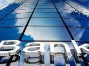 В НБУ назвали одне з ключових завдань для банків на цей рік