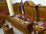 Рада проведе позачергове засідання 13 січня