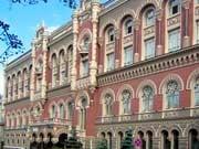 НБУ в октябре применил меры к 1 банку за нарушения в финмониторинге