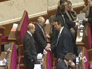 БЮТ начал сбор подписей за отставку Кабмина