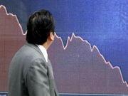 Ірландська біржа передумала розміщувати євробонди України