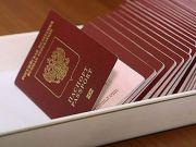 Жителям Криму видали понад 15 тис російських паспортів - ФМС РФ