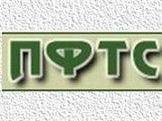 """""""Укрнефть"""" возглавила рейтинг самых торгуемых акций в ПФТС"""