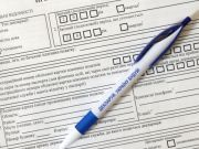 Налоговики напомнили о последнем дне подачи деклараций за март 2021 года