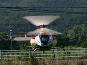 В Японии испытали дрон для доставки свежей рыбы (видео)