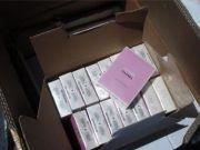 СБУ нашла духи-контрафакт на $500 тысяч