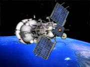 Європейська супутникова система розпочала роботу