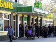 З Криму йдуть всі українські банки
