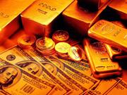 Нацбанк уже начал чеканить золотые инвестмонеты