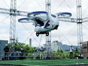"""Hyundai створила підрозділ з розробки автомобілів, що """"літають"""""""