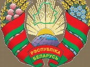 В Беларуси легализуют теневой курс рубля
