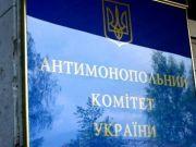 АМКУ оштрафував Альфа-Банк і ПриватБанк