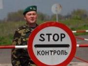 Сегодня на границе с Россией начнет работу биометрический контроль