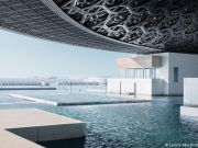 "В Абу-Даби открыли новый ""Лувр"": Франции за название выплатили почти миллиард евро"