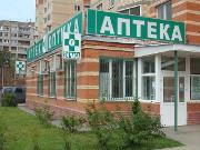 Аптечні продажі в Україні за 9 міс. зросли на 30%