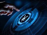 Китайское правительство подарило гражданам цифровые юани на 40 миллионов долларов