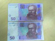 Киев наводнили фальшивые гривны