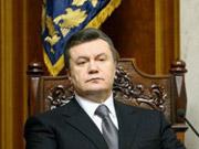 Реформи зроблять з України державу, орієнтовану на обслуговування потреб громадян - Янукович