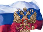 Від початку року від расистських нападів в Росії загинули сім осіб