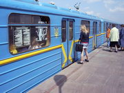 Київський метрополітен має намір істотно скоротити кількість потягів через брак коштів