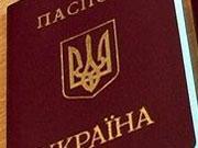 Германия будет производить чип для украинского паспорта гражданина в виде ID-карты