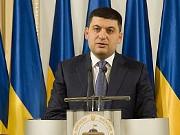 Средняя зарплата украинцев может вырасти до 10 тысяч – Гройсман
