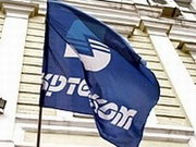 МТС може брати участь у приватизації Укртелекому тільки в консорціумі з іншими компаніями