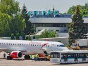 Контракт на строительство аэродрома в Днепре расторгли