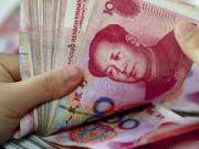 Китайский юань может продемонстрировать самое большое падение за день с 2015 г.
