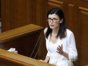 Рада назначила нового руководителя АМКУ