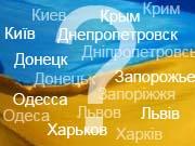 Зеленский предлагает внести изменения в закон о децентрализации