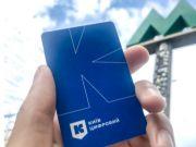 В Киеве провели аудит работы сервиса е-билета: на что жалуются