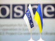 У Слов'янську звільнили всіх військових спостерігачів ОБСЄ, - МЗС