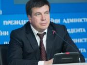 Місцева влада тримає 55 мільярдів на депозитах - Зубко