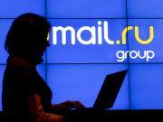 Mail.Ru закриває свої підрозділи в Україні