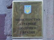 МінАПК: Мита на експорт зерна з України збережуться до кінця 2011 р.