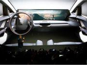 У Китаї випустять електромобіль з 1,2-метровим екраном у салоні (фото)