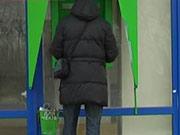 В Японії банкомати читатимуть з долоні. Малюнок руки буде кодом доступу