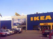 Стало известно, где IKEA откроет первый магазин в Украине