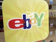 Ebay подав до суду на Amazon за переманювання топових продавців