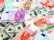 Аналитики BofA и ING рассказали, удастся ли европейской валюте «обыграть» доллар
