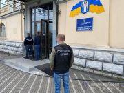 ГФС проводит обыски в «Киевпастрансе»