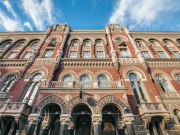 НБУ объяснил повышенный спрос украинцев на валюту