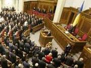 ВР не преодолела вето Президента на закон о преступных доходах