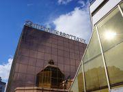 «Проминвестбанк» получил обновленный кредитный рейтинг uaАА+